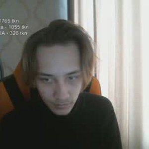 czechovruslan from chaturbate